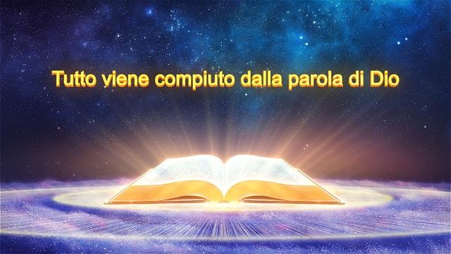 """I discorsi di Cristo degli ultimi giorni – """"Tutto viene compiuto dalla parola di Dio"""""""