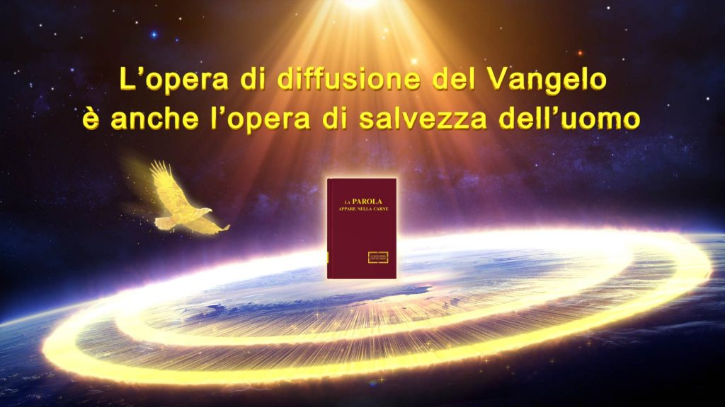 """La parola attuale di Dio – """"L'opera di diffusione del Vangelo è anche l'opera di salvezza dell'uomo"""""""