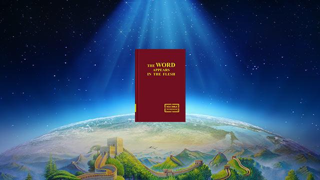 Perché l'opera di Dio degli ultimi giorni si compie in Cina e non in Israele
