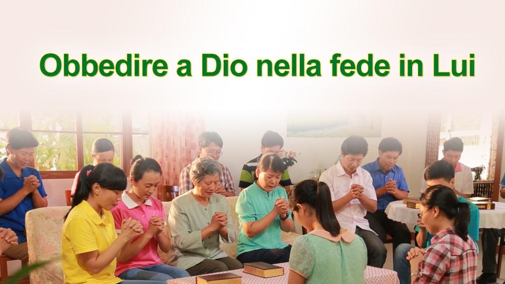 bedire a Dio nella fede in Lui
