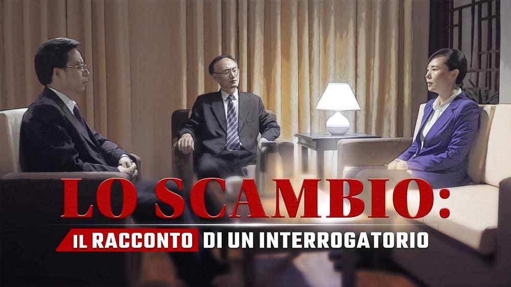 La battaglia fra la giustizia e il male Lo scambio il racconto di un interrogatorio– Trailer