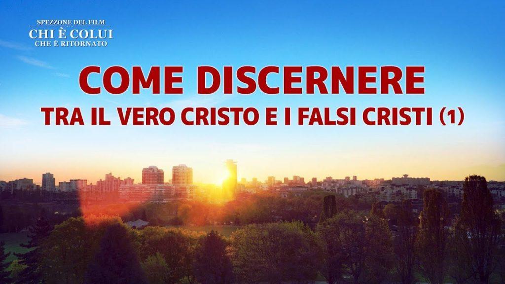 Spezzone di film - Come discernere tra il vero Cristo e i falsi cristi (1)