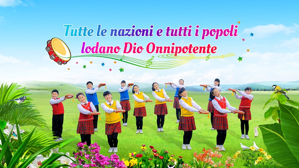 Tutte le nazioni e tutti i popoli lodano Dio Onnipotente