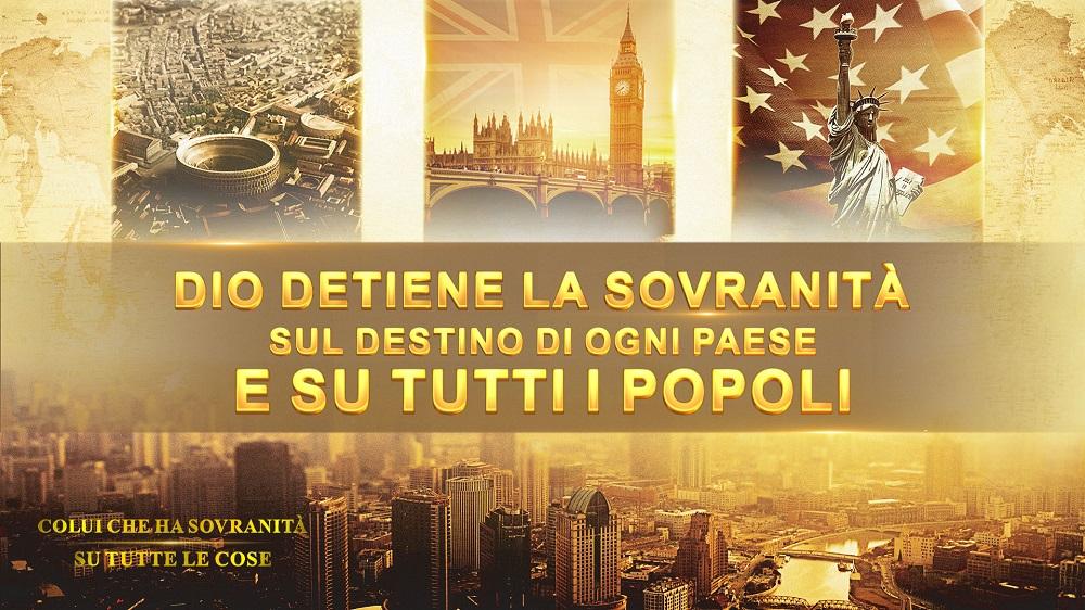 Dio detiene la sovranità sul destino di ogni Paese e su tutti i popoli - Documentario 2018 HD