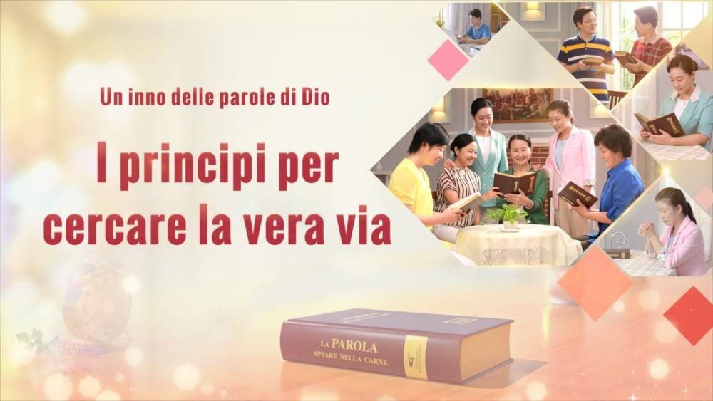 """Cantico evangelico - """"I principi per cercare la vera via"""" Ascoltare la voce dello Spirito Santo"""