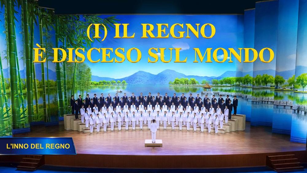 """Coro gospel - """"L'inno del Regno (I) Il Regno è disceso sul mondo"""" Lodare il grande Re vincitore"""