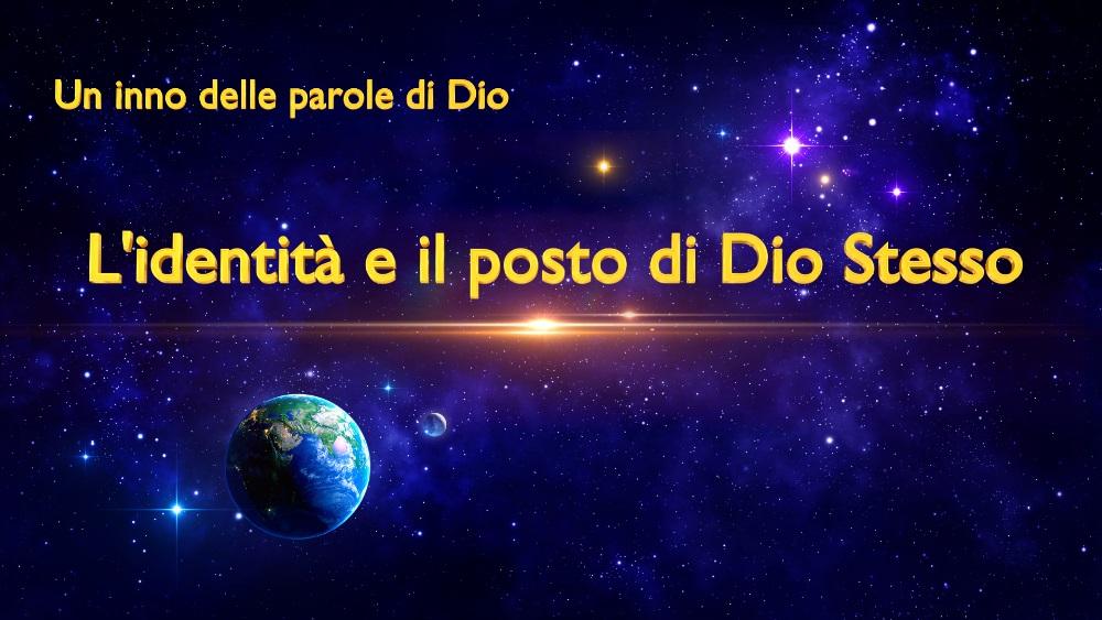 """Canzone cristiana - """"L'identità e il posto di Dio Stesso"""" Dio Onnipotente ha tutto sotto controllo"""
