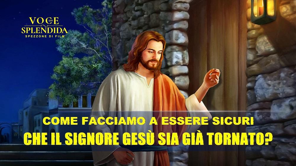 Commento al Vangelo - Come facciamo a essere sicuri che il Signore Gesù sia già tornato?
