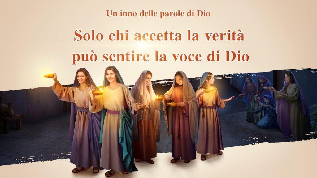 """Canzone evangelica italiana 2019 - """"Solo chi accetta la verità può sentire la voce di Dio"""""""
