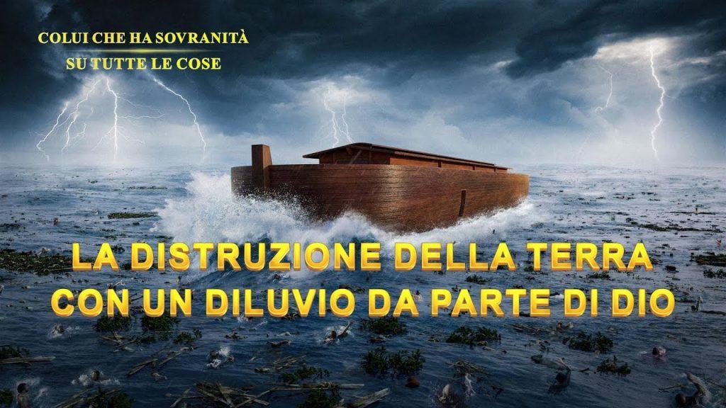 Film documentario (spezzone 5) - La distruzione della terra con un diluvio da parte di Dio