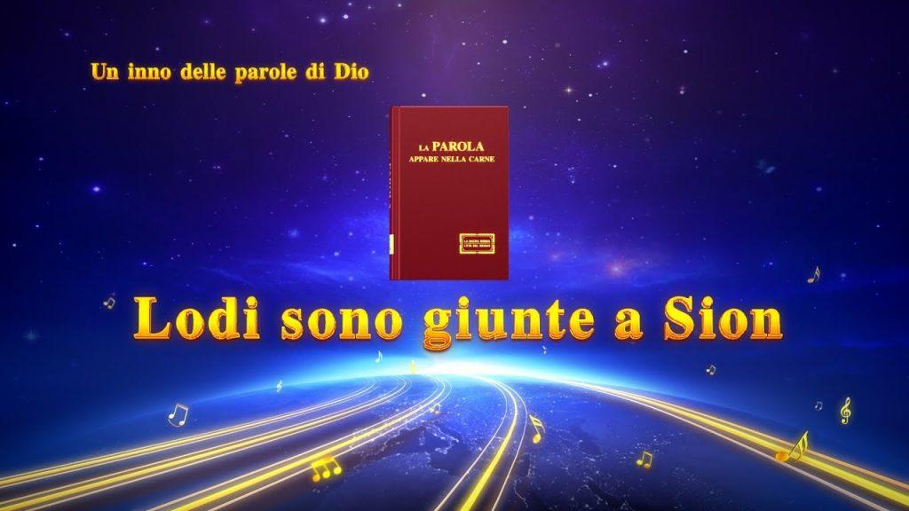 """Canzone cristiana - """"Lodi sono giunte a Sion"""" Il Signore Gesù è già ritornato"""