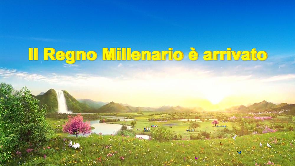 Il Regno Millenario è arrivato