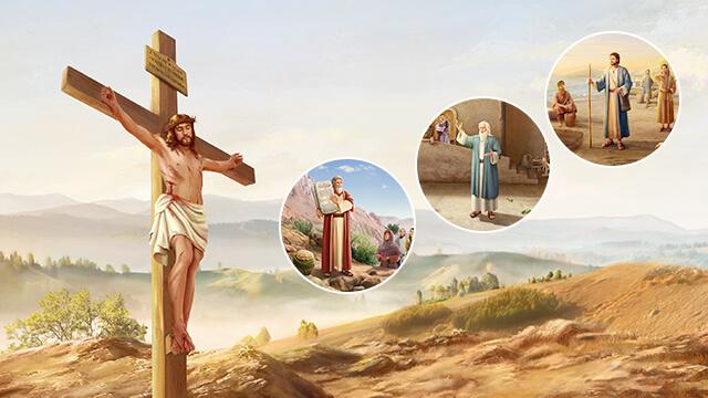Quali sono le differenze fondamentali tra Dio incarnato e coloro che vengono impiegati da Dio?