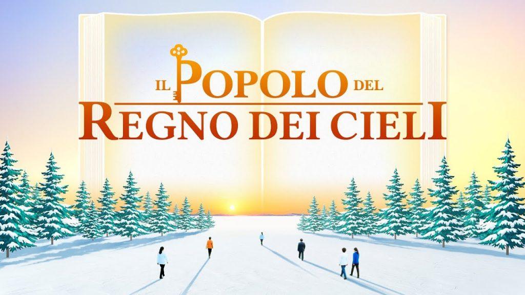 """""""Il popolo del Regno dei Cieli"""" Come entrare nel Regno dei Cieli - Trailer di film cristiano"""
