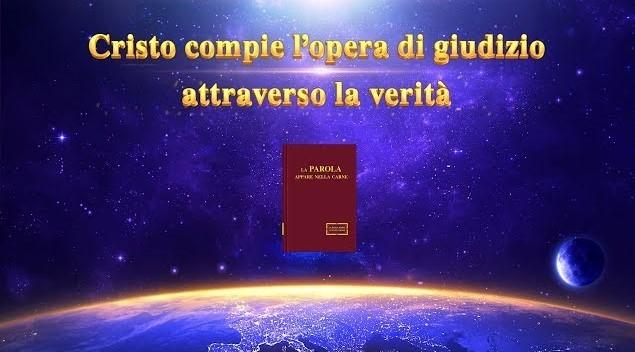 """Parola di vita - """"Cristo compie l'opera di giudizio attraverso la verità"""""""