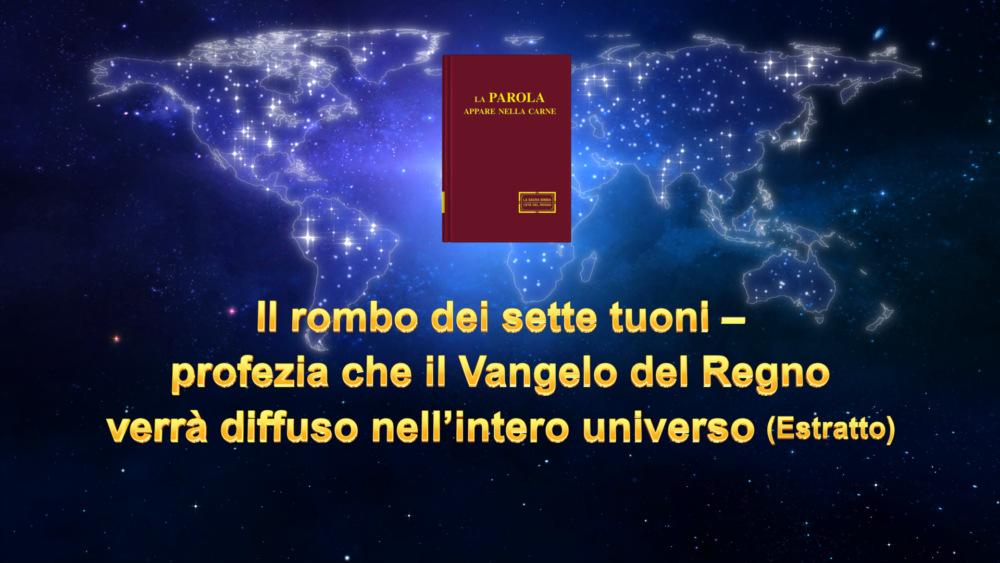 Il rombo dei sette tuoni – profezia che il Vangelo del Regno verrà diffuso nell'intero universo