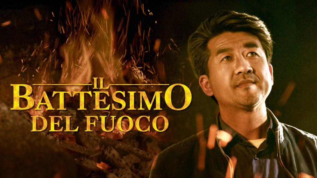 """Film cristiano """"Il battesimo del fuoco"""" - Trailer ufficiale"""