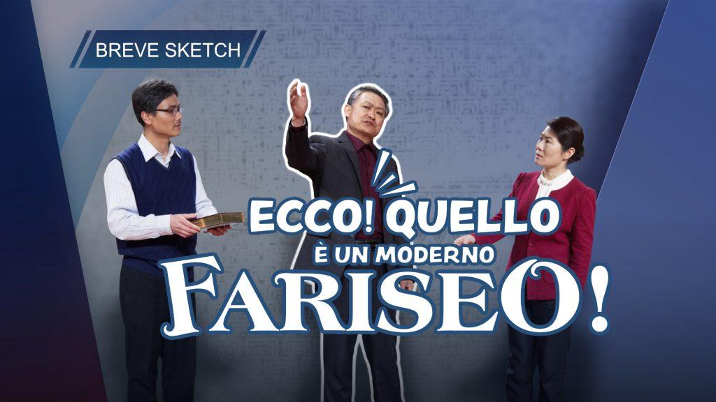 """Breve sketch 2019 - """"Ecco! Quello è un moderno fariseo!"""""""