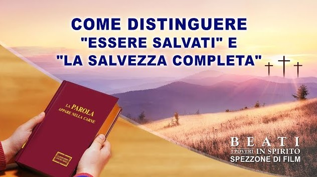 "Come distinguere ""essere salvati"" e ""la salvezza completa"""