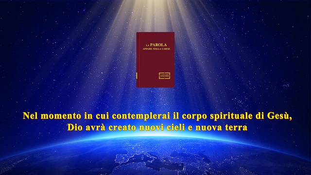 il corpo spirituale di Gesù